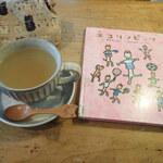 【宮城】読書の秋!食欲の秋!図書館併設のレストランなど