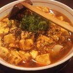 大阪で食べられる、おいしい麻婆麺