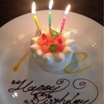 大阪で誕生日ディナーを!ジャンル別人気のお店20選
