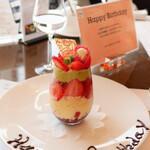 横浜で誕生日のお祝いを!極上の料理を楽しめるお店20選
