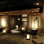 新宿でご両家顔合わせ食事会に最適なお店10選 | 個室,和食 等