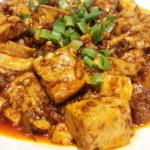 麻婆豆腐の宝塚、美しい豆腐の君だけをそろえました(麻婆豆腐まとめ①)