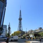【食べ歩き珍道中】名古屋