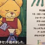 【秋田市】デートや女性同士に最適な、おしゃれカフェ8選
