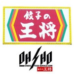 【炒飯編】大阪が誇る王将以外の中華料理専門店
