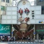 食べ歩きのテーマパーク、天神橋筋商店街!