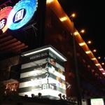 大阪ミナミ「ウラなんば」ツアー押さえておくべきお店