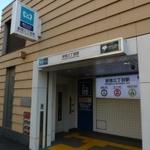 新宿三丁目で食べ歩き!!飲み歩き!!