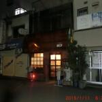 朝6時や7時、早くから開いているお店さん。おウドンや定食から喫茶モーニングも。新大阪~東三国~三国