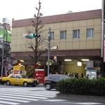 浅草橋駅近くのワンコインランチ