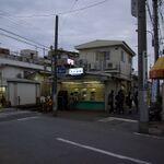 京成大久保駅近くのワンコインランチ