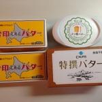 リッチバターな焼き菓子が食べられるお店【東京編】