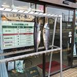朝食鱒の寿司シリーズ パート1〜30まで 富山ご当地グルメ一挙紹介