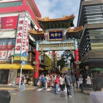 【食べ歩き珍道中】横浜中華街