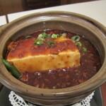 【秋田市】辛さと旨さが魅力の麻婆豆腐