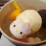 【京都】夏らしい和菓子 見ても食べても愉しめます。