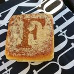 【パン】デパ地下LOVE♡なパン屋さん