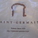 【パン】あの店もこの店も『サンジェルマン』グループだったのね!