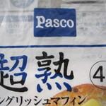 【パン】あの店もこの店も『パスコグループ』だったのね!