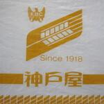【パン】あの店もこの店も『神戸屋グループ』だったのね!