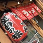 食べログワンコインランチで巡るラーメン店!上野・秋葉原エリア4選