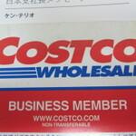 【COSTCO】デカ盛りスイーツ 食べきれないほど大きいけど思わず買ってしまう