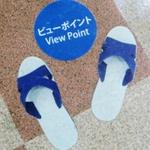 名古屋の超ディープ・スポット!怪し愉し伏見地下街のまとめ。