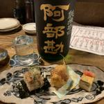 仙台市内で美味しく酔える居酒屋20選!エリア別おすすめ店
