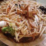 食べログに実食の写真が存在する日本一デカ盛りで夢うつつ