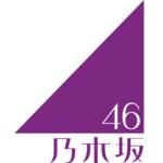 【聖地巡礼】乃木坂の聖地ってどこ?