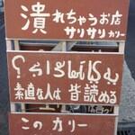 超・個性派店主の専門店【哲学者たち】