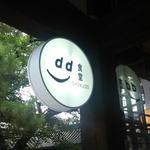 こんな場所にも(^^) カフェと意外な組み合わせ