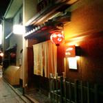 《京都》祇園で一人飲み。40年以上続く古色薫る酒場4店+2店