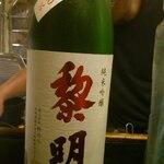 長崎県南部の一人飲みに適したお店9選
