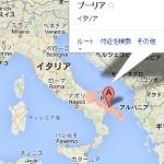 まとめ 〜イタリア・郷土料理(関西)〜