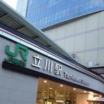 食べログ編集部対抗♪③ 立川市のおすすめラーメン店15選☆ver.すぎちゃん。