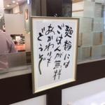 霞が関駅直結「飯野ビル」のランチ処
