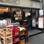 始発電車で帰れる梅田で朝まで営業のオススメ居酒屋!