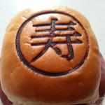 買わずにはいられない 『ご当地焼印入りパン』 東京編