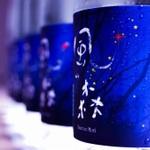 ★日本酒発祥の地 奈良★ 奈良の地酒が楽しめるお店 in 奈良 8選