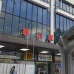 都市単体or都市圏括りでも福島県1番&都市圏では東北で2番の規模を誇る郡山市で体験したお店まとめ