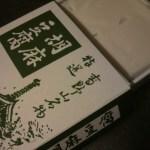 和歌山の名物名産