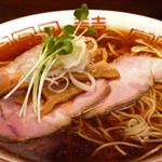 【一度は食べたい!!】淡麗系醬油ラーメン15選 ☆東京23区編☆