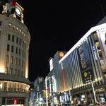 【東京出張】おのぼりさんの酒場放浪記【新橋・有楽町・銀座周辺】