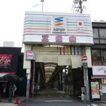 【京都】三条会商店街のグルメ情報!(30店舗)