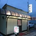 【石川県】少しディープで風変わりな金沢8選
