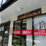 横須賀のパン屋