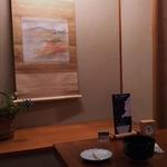 高くて旨いは当たり前♪ コスパがいい京都の和菓子屋さん