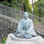 兵庫県・2019年 GW有馬温泉と、2014年 有馬温泉と竹田城跡めぐり