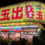 食べ歩き好きな関東人が、半年間の大阪滞在中に足繁く通った店7選☆